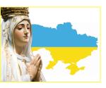 ukraina_sekretariat