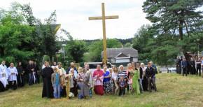 Освящение креста и территории под возведение церкви во Львове — Брюховичах.