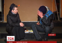 В Житомире устроили большой ужин для бездомных.