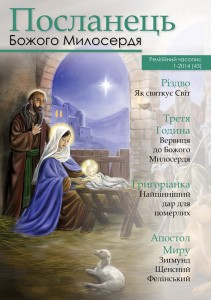 Poslaniec-1-2014(43)