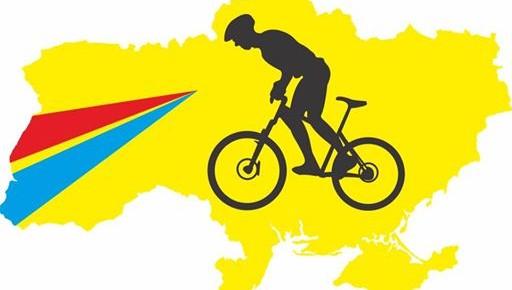 Від Житомира до Шацька за п'ять днів: велопрогулянка не без моралі