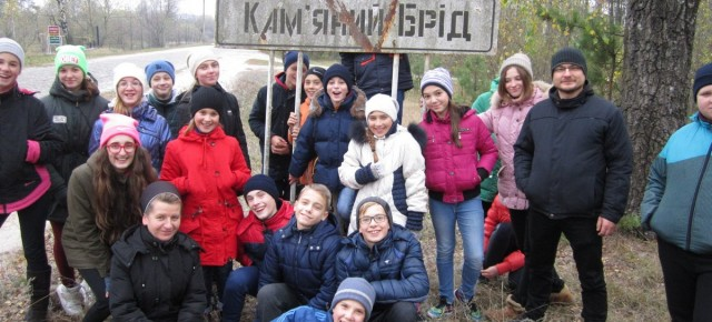 Осінні канікули в Кам'яному Броді для дітей з Житомира