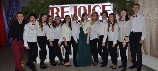 Різдвяний концерт гурту Rejoice