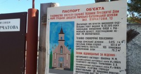 Kuzniecowsk (2)
