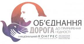 I Конгрес ОКА, репортаж Дениса Іванченко