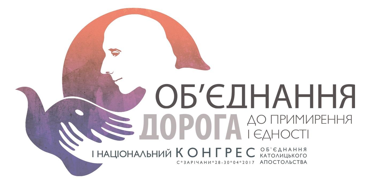 logo kongresu2